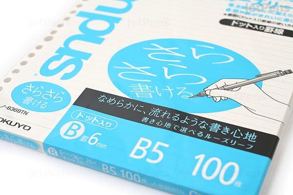 Sara Sara notebooks