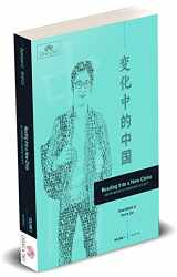 9781622911257-1622911253-Reading Into a New China, Volume 1 (Chinese and English Edition)