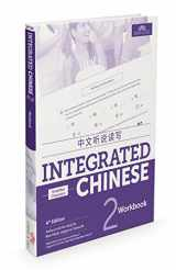 9781622911431-1622911431-Integrated Chinese 2 Workbook Simplified (Chinese Edition)