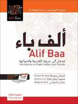9781589016323-1589016327-Alif Baa: Introduction to Arabic Letters and Sounds [With DVD]