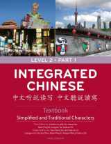 9780887276798-0887276792-Integrated Chinese: Level 2, Part 1 (Simplified and Traditional Character) Textbook (Chinese Edition)