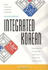 9780824835156-0824835158-Integrated Korean: Beginning 2, 2nd Edition (KLEAR Textbooks in Korean Language) (English and Korean Edition)