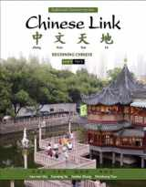 9780205691982-0205691986-Chinese Link: Beginning Chinese, Traditional Character Version, Level 1/Part 1 (2nd Edition)