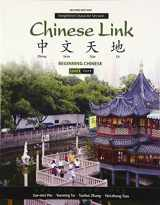 9780205637218-0205637213-Chinese Link: Beginning Chinese, Simplified Character Version, Level 1/Part 1 (2nd Edition)