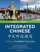 9780887276385-0887276385-Integrated Chinese: Simplified Characters Textbook, Level 1, Part 1