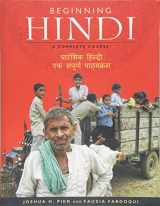 9781626160224-1626160228-Beginning Hindi: A Complete Course (Hindi Edition)