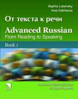 9780893573744-0893573744-Advanced Russian: From Reading to Speaking (2 volume set) (Russian Edition)