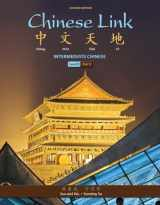 9780205782802-0205782809-Chinese Link: Intermediate Chinese, Level 2/Part 1 (2nd Edition)
