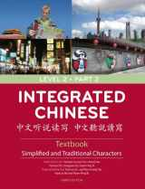 9780887276880-0887276881-Integrated Chinese: Level 2 Part 2 Textbook (Chinese Edition)