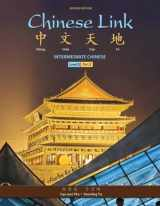 9780205782796-0205782795-Chinese Link: Intermediate Chinese, Level 2/Part 2 (2nd Edition)