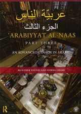 9780415509015-0415509017-Arabiyyat al-Naas (Part Three): An Advanced Course in Arabic