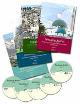 9789657397305-9657397308-Speaking Arabic: A Course in Conversational Eastern Arabic (Palestinian)
