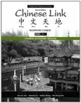 9780205696383-0205696384-Student Activities Manual for Chinese Link: Beginning Chinese, Simplified Character Version, Level 1/Part 1