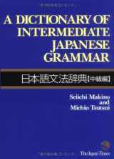 9784789007757-4789007758-A Dictionary of Intermediate Japanese Grammar