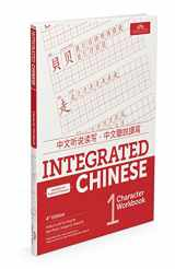 9781622911370-1622911377-Integrated Chinese 4th Edition, Volume 1 Character Workbook (Simplified and Traditional Chinese) (Chinese Edition)