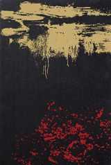 9781433521942-1433521946-ESV The Four Holy Gospels (Cloth over Board)