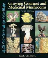 9781580081757-1580081754-Growing Gourmet and Medicinal Mushrooms