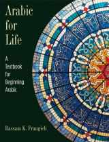 9780300141313-0300141319-Arabic for Life: A Textbook for Beginning Arabic