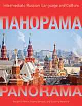 9781626164710-1626164711-Panorama: Intermediate Russian Language and Culture, Student Bundle: Book + Electronic Workbook Access Card