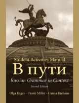 9780131917606-0131917609-Student Activities Manual