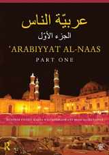 9780415516938-0415516935-Arabiyyat al-Naas (Part One): An Introductory Course in Arabic