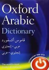 9780199580330-0199580332-Oxford Arabic Dictionary