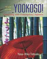 9780072493399-0072493399-Workbook/Lab Manual to accompany Yookoso!: Continuing with Contemporary Japanese