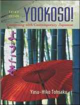 9780072408164-0072408162-Yookoso!: Continuing with Contemporary Japanese (Student Edition)