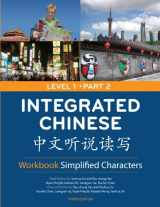 9780887276743-0887276741-Integrated Chinese: Level 1, Part 2 Workbook (Simplified Character) (Chinese and English Edition)