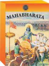 9788190599016-8190599011-Mahabharata by Amar Chitra Katha- The Birth of Bhagavad Gita- 42 Comic Books in 3 Volumes (Indian Mythology for Children/regional/religious/stories)
