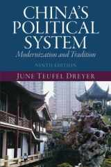 9780205981816-020598181X-China's Political System (9th Edition)