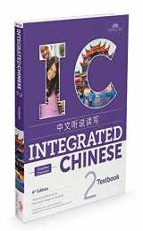 9781622911417-1622911415-Integrated Chinese 2 Textbook Simplified (Chinese and English Edition)