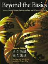 9780887276231-0887276237-Beyond the Basics: Communicative Chinese for Intermediate and Advanced Chinese Learners (Cheng & Tsui Chinese Language) (English and Chinese Edition)