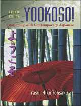 9780072974966-0072974966-Yookoso! Continuing with Contemporary Japanese Student Edition with Online Learning Center Bind-In Card