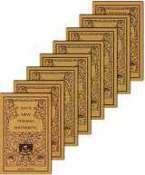 9780880620505-0880620501-Rays Arithmetic Series (8 Volume Set)