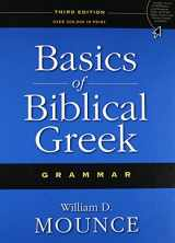 9780310287681-0310287685-Basics of Biblical Greek Grammar