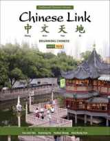9780205691999-0205691994-Chinese Link: Beginning Chinese, Traditional Character Version, Level 1/Part 2