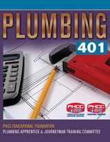 9781418065362-1418065366-Plumbing 401