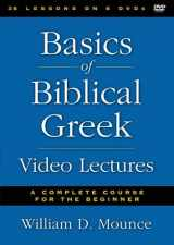 9780310499886-0310499887-Basics of Biblical Greek Video Lectures: A Complete Course for the Beginner