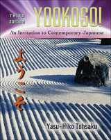 9780072493023-007249302X-Workbook/Laboratory Manual to accompany Yookoso!: An Invitation to Contemporary Japanese