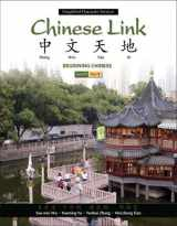 9780205691968-020569196X-Chinese Link: Beginning Chinese, Simplified Character Version, Level 1/Part 2