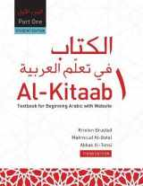 9781626166899-1626166897-Alif Baa: Introduction to Arabic Letters and Sounds With Website Third Edition Student Edition (Al-kitaab Arabic Language Program)