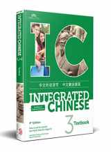 9781622911561-1622911563-Integrated Chinese Volume 3 Textbook, 4th edition (Chinese and English Edition)