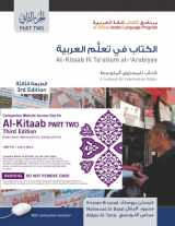 9781626161238-1626161232-Al-Kitaab Part Two, Third Edition Bundle: Book + DVD + Website Access Card (Al-Kitaab Arabic Language Program) (Arabic Edition)