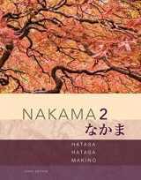 9781337116039-1337116033-Nakama 2: Japanese Communication, Culture, Context