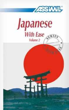 Book Method Japanese W.E.2: Japanese 2 Self-Learning Method (v. 2)