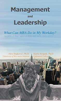 Management and Leadership: What Can MBA Do in My Workday? (1)