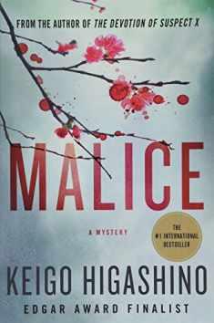 Malice: A Mystery (The Kyochiro Kaga Series, 1)