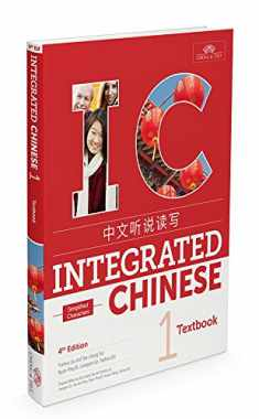 Integrated Chinese 4th Edition, Volume 1 Textbook (Simplified Chinese) (English and Chinese Edition)