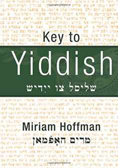 Key To Yiddish (Yiddish and English Edition)